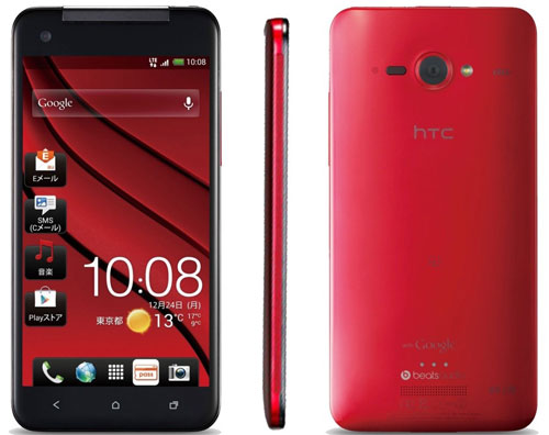 HTC-Butterfly-S-Features